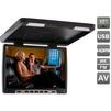 Потолочный автомобильный монитор (AVIS AVS117) (черный) - Телевизор, монитор в машинуАвтомобильные телевизоры<br>Автомобильный потолочный монитор, экран 17, 1440х900, со встроенным медиаплеером. Вход HDMI, поддержка USB и SD. Встроенная светодиодная лампа подсветки.<br>