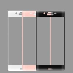 Защитное стекло для Sony Xperia X F5121, Xperia X Performance F8131 (101376) (розовый)