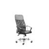 Кресло Recardo Smart (черный) - Стул офисный, компьютерныйКомпьютерные кресла<br>Материал - сетка/кожа, высота 1180-1270 мм, спинка - 740 мм, Ш500*Г490, крестовина - 700 мм, ограничение по весу - 120 кг, газлифт, качание, откидывание.<br>