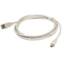 Кабель USB AM-miniUSB BM 1м (Ningbo USB2.0-M5P) (серый)