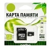 Perfeo PF16GMCSH10A + SD адаптер - Карты памятиКарты памяти<br>Карта памяти 16Гб, microSDHC, Class 10, в комплекте SD адаптер.<br>