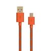 Кабель USB-microUSB (OXION OX-DCC288OG) (оранжевый) - Usb, hdmi кабель, переходникUSB-, HDMI-кабели, переходники<br>Усиленный дата-кабель для синхронизации и зарядки мобильных устройств с разъемом microUSB. Разъемы USB-microUSB, тип USB 2.0, длина 1 м, в оплетке.<br>