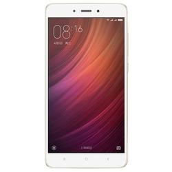 Xiaomi Redmi Note 4X 32Gb+3Gb (золотистый) :::