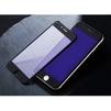 Защитное стекло для Apple iPhone 6 Plus (PG-iP6PB) (черный, 3D) - Защитное стекло, пленка для телефонаЗащитные стекла и пленки для мобильных телефонов<br>Защитное стекло с антибликовым и олеофобным нанопокрытием - надежная защита дисплея от царапин и потертостей. Стекло выполнено в точности по размеру экрана. Толщина 0.2 мм.<br>