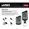 DaVINCI PHI-370 - СигнализацияСигнализации<br>Помехоустойчивый FSK FM-сигнал управления большого радиуса действия, 64-разрядный динамический код управления с защитой от сканирования и перехвата, охрана периметра, режим бесшумной охраны.<br>