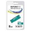 EXPLOYD 560 8GB (зеленый) - USB Flash driveUSB Flash drive<br>EXPLOYD 560 8GB - флеш-накопитель, объем 8Гб, USB 2.0, 15Мб/с.<br>