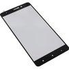 Защитное стекло для Xiaomi Mi5S Plus (Untamo Essence UESPGFSXIMI5SPLUSBL) (черный) - Защитное стекло, пленка для телефонаЗащитные стекла и пленки для мобильных телефонов<br>Обеспечит защиту экрана от механических повреждений.<br>