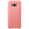 Чехол-накладка для Samsung Galaxy S8 (EF-PG950TPEGRU) (розовый) - Чехол для телефонаЧехлы для мобильных телефонов<br>Чехол плотно облегает корпус и гарантирует надежную защиту от царапин и потертостей.<br>