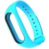 Ремешок для Хiaomi Mi Band 2 (Хiaomi Mi Band 2 Silicon 800920) (голубой) - Ремешок для умных часовРемешки для умных часов<br>Выполнен из качественного силикона. Его длина регулируется при помощи застежки стандартного типа из нержавеющей стали.<br>