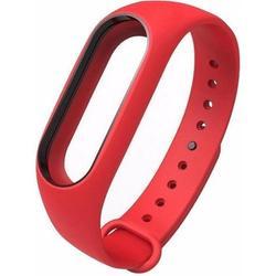 Ремешок для Хiaomi Mi Band 2 (Хiaomi Mi Band 2 Silicon 891789) (красный)