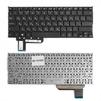 Клавиатура для ноутбука Asus X200 (KB-101059) (черная, топ-панель) - Клавиатура для ноутбукаКлавиатуры для ноутбуков<br>Клавиатура легко устанавливается и идеально подойдет для Вашего ноутбука.<br>