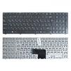 Клавиатура для ноутбука DNS Pegatron C15 (KB-101110) (черная) - Клавиатура для ноутбукаКлавиатуры для ноутбуков<br>Клавиатура легко устанавливается и идеально подойдет для Вашего ноутбука.<br>