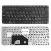 Клавиатура для ноутбука HP Mini 210-1000 (KB-101114) (черная) - Клавиатура для ноутбукаКлавиатуры для ноутбуков<br>Клавиатура легко устанавливается и идеально подойдет для Вашего ноутбука.<br>
