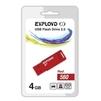 EXPLOYD 560 4GB (красный) - USB Flash driveUSB Flash drive<br>EXPLOYD 560 4GB - флеш-накопитель, объем 4Гб, USB 2.0, 15Мб/с.<br>
