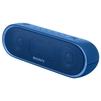 Sony SRS-XB20 (голубой) - Колонка для телефона и планшетаПортативная акустика<br>Звук стерео, питание от батарей, Bluetooth.<br>