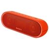Sony SRS-XB20 (красный) - Колонка для телефона и планшетаПортативная акустика<br>Звук стерео, питание от батарей, Bluetooth.<br>
