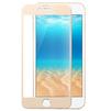 Защитное стекло для Apple iPhone 6, 6S (4059) (3D Fiber, золотистый) - Защитное стекло, пленка для телефонаЗащитные стекла и пленки для мобильных телефонов<br>Стекло поможет уберечь дисплей от внешних воздействий и надолго сохранит работоспособность смартфона.<br>
