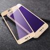 Защитное стекло для Apple iPhone 6, 6S (4173) (3D, золотистый) - Защитное стекло, пленка для телефонаЗащитные стекла и пленки для мобильных телефонов<br>Стекло поможет уберечь дисплей от внешних воздействий и надолго сохранит работоспособность смартфона.<br>