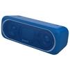 Sony SRS-XB40 (голубой) - Колонка для телефона и планшетаПортативная акустика<br>Звук стерео, питание от батарей, Bluetooth.<br>
