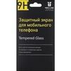 Защитное стекло для Samsung Galaxy S8 (Tempered Glass YT000010819) (Full Screen 3D, фиолетовый) - Защитное стекло, пленка для телефонаЗащитные стекла и пленки для мобильных телефонов<br>Стекло поможет уберечь дисплей от внешних воздействий и надолго сохранит работоспособность смартфона.<br>