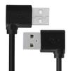 Кабель USB 2.0 AM - USB 2.0 AM 1.0 (Greenconnect GCR-AUM5AM-BB2S-1.0m) (черный) - Usb, hdmi кабель, переходникUSB-, HDMI-кабели, переходники<br>Служит для для подключения USB устройств к современным ПК, ноутбукам, Macbook и другим устройствам, которые имеют разъем USB AF.<br>