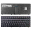 Клавиатура для ноутбука IBM Lenovo Z470, G470AH, G470GH, Z370 Series с рамкой (TOP-100414) (черный) - Клавиатура для ноутбукаКлавиатуры для ноутбуков<br>Клавиатура легко устанавливается и идеально подойдет для Вашего ноутбука<br>