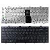 Клавиатура для ноутбука Dell Studio 1450, 1457, 1458, 15, XPS L401, L401 Series (TOP-100444) (черный) - Клавиатура для ноутбукаКлавиатуры для ноутбуков<br>Клавиатура легко устанавливается и идеально подойдет для Вашего ноутбука.<br>
