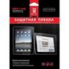 Защитная пленка для Irbis TZ101 (Red Line YT000010276) (прозрачная) - Защитная пленка для планшетаЗащитные стекла и пленки для планшетов<br>Защитная пленка изготовлена из высококачественного полимера и идеально подходит для данного планшета.<br>