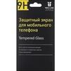 Защитное стекло для Sony Xperia XZ Premium (Tempered Glass YT000010829) (Full screen, черный) - Защитное стекло, пленка для телефонаЗащитные стекла и пленки для мобильных телефонов<br>Стекло поможет уберечь дисплей от внешних воздействий и надолго сохранит работоспособность смартфона.<br>