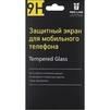 Защитное стекло для Archos 50 Cesium 4G (Tempered Glass YT000010775) (прозрачный) - Защитное стекло, пленка для телефонаЗащитные стекла и пленки для мобильных телефонов<br>Стекло поможет уберечь дисплей от внешних воздействий и надолго сохранит работоспособность смартфона.<br>
