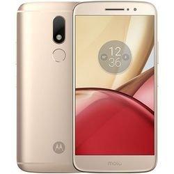 Motorola Moto M 32Gb (золотистый) :::