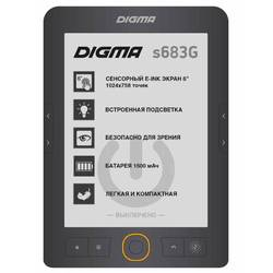 Digma S683G (серый)