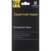 Защитное стекло для Samsung Galaxy Tab S3 9.7 (Tempered Glass YT000011024) (прозрачный) - Защитная пленка для планшетаЗащитные стекла и пленки для планшетов<br>Стекло поможет уберечь дисплей от внешних воздействий и надолго сохранит работоспособность планшета.<br>