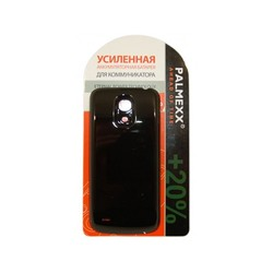 Аккумулятор для Samsung Galaxy S4 mini GT-I9190 (Palmexx PX/EXSAM9190 S4MINI) (усиленный)