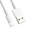 USB lightning Cable для iPhone 7 (коробка) MD818FE, A - Usb, hdmi кабель, переходникUSB-, HDMI-кабели, переходники<br>USB lightning Cable для iPhone 7 (коробка) MD818FE/A<br>