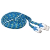 Кабель USB - microUSB 1м (RITMIX RCC-212) (голубой) - Usb, hdmi кабель, переходникUSB-, HDMI-кабели, переходники<br>Синхронизация и заряд аккумулятора устройства, разъемы  USB(M)-microUSB(M), тип USB 2.0, длина 1м, тканевая оплетка.<br>