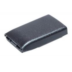 Аккумулятор для Motorola CEP 400, MTP830 S, MTP850, MTP850 S (RSB-010L)