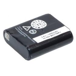 Аккумулятор для Motorola TalkAbout FV500, T4800, T5000, T5600, T5700, T5800, T5900, T6000, T6200, T6500, T8500, T9500, MT355R, MS350R, MS355R, MT350R, MC225R, MD200R, MC220R, T8510, T8530, T9550, T9580 (HKNN4002A) (усиленная)