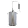 Дистиллятор Первач Премиум Классик 12 - Самогонный аппаратСамогонные аппараты<br>Дистиллятор домашний 12 л, охладитель с сухопарником.<br>