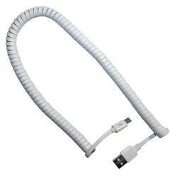 Кабель USB - USB Type-C 2м (Palmexx PX/CBL-TWIST USBC 2m WHT) (белый)