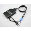 Адаптер Yatour Fiat (FA) - Подлокотник, адаптерПодлокотники и адаптеры<br>Позволяет воспроизводить файлы с USB флешек, карт памяти, переносных жестких дисков, имеет дополнительный вход для подключения внешних аудио источников.<br>