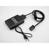Адаптер Yatour Suzuki тип A (CLR) - Подлокотник, адаптерПодлокотники и адаптеры<br>Позволит легко решить проблему отсутствия на магнитоле слотов SD карт и USB, а также AUX выходов на акустику.<br>
