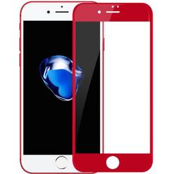 Защитное стекло для Apple iPhone 7 (Baseus PET Soft 3D Tempered Glass Film SGAPIPH7-PE09) (красный)