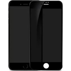 Защитное стекло для Apple iPhone 7 (Baseus Soft edge Anti-peeping SGAPIPH7-TG01) (черный)