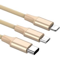 Кабель USB Type C - Lightning, microUSB (Baseus Rapid Series 2-in-1 CAMT-SUV1) (золотистый)