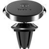 Универсальный магнитный автомобильный держатель (Baseus SUER-A01) (черный) - Автомобильный держатель для телефонаАвтомобильные держатели для мобильных телефонов<br>Универсальный автомобильный магнитный держатель, установка - в дефлектор воздуховода, материал - алюминий.<br>