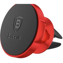 Универсальный автомобильный магнитный держатель (Baseus SUER-A09) (красный)