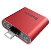 Переходник Lightning - 2хLightning для Apple iPhone 7, 7 Plus (Baseus IP To Double IP Socket Adapter L39) (красный) - Usb, hdmi кабель, переходникUSB-, HDMI-кабели, переходники<br>Позволяет подключать к iPhone или iPad одновременно два любых устройства: зарядку, кабель для передачи данных, наушники или гарнитуру.<br>