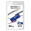 Exployd 580 64GB (синий) - USB Flash driveUSB Flash drive<br>Exployd 580 - флэш-накопитель, объем 64 Гб, интерфейс USB 2.0, скорость чтения/записи: 15/8 Мб/с, выдвижной разъем.<br>