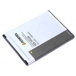 Аккумулятор для Samsung Galaxy S4 Mini GT-i9190, GT-i9192, GT-i9195, GT-i9197X (Pitatel SEB-TP228)